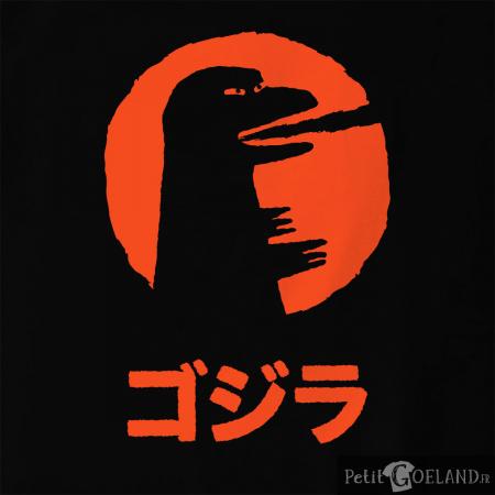 Vintage Godzilla